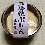 太田屋菓子店 - あればラッキーと言われている「烏骨鶏プリン」♫