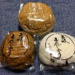 太田屋菓子店 - おまんじゅうトリオ(笑)