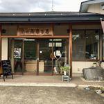 太田屋菓子店 - お客様もいっぱい!!