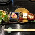 京都一の傳 本店  - 前菜の盛り合わせ