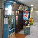 キクラ - 地下1階にあるお店の入口