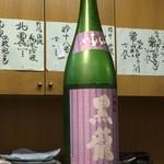 Fujino - 黒龍