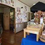 サンクス洋菓子店 - 奥のほうは喫茶コーナーになってます