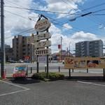 サンクス洋菓子店 - サンクス洋菓子店さんの看板