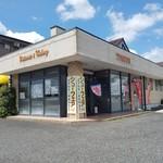 サンクス洋菓子店 - サンクス洋菓子店さんの外観