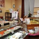三河屋 - 豊田市の老舗の和菓子屋さんです