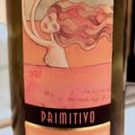 ミャゴラーレ - ワインのラベルにマッチ