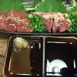 炭火焼鶏 がん汰 - お刺身盛り合わせ絶品です(*^^*)