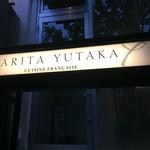 Restaurant Re: -