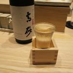 鳥おか - 日本酒3