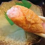 日和 - いなり寿司をひっくり返したらピンク色!