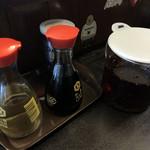 花水ラオシャン - 卓上の調味料たち