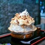 廚 otona くろぎ - ■黒蜜きな粉 かき氷セット 2250円
