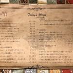 Griddle Kitchen MAI - メニュー