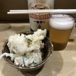 93262481 - H30.9 ポテトサラダ・中瓶