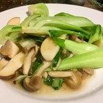 中国料理 菜心 - キノコと青菜の色々炒め