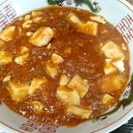 たんぽぽ - 麻婆麺(中太縮れ平麺)