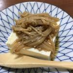 居酒屋食堂めっし - ☆自家製豆腐の付き出し。大豆の味がします♪
