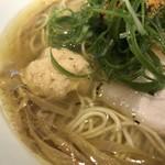 Japanese Soba Noodles 蔦 - サーモンボール