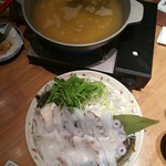 焔蔵 アタラタ店 -