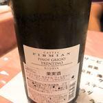 レストラン クインベル - 白ワインボトル ピノ・グリージョ・リゼルヴァ(北イタリア) 4,200円