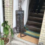 ガネーシュ m - 入口
