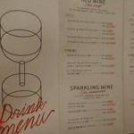 フレンチおでんとガブ飲みワイン ビストロバンバン - ドリンクメニュー