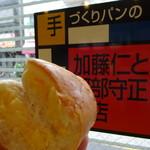 加藤仁と阿部守正の店 - 料理写真:クリームパン150円