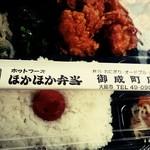 ほかほか弁当 - 料理写真:唐揚げ弁当(大盛)   唐揚げに下味がしっかりついてて旨い❗ 細部にわたって丁寧な仕事にも好感がもてます❗ (唐揚げの下のキャベツにドレッシングをつけてバランを挟む等々)