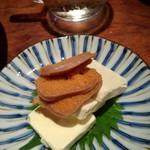 点ス - フグの子とクリームチーズ、独特な臭みありますが、日本酒とかに滅茶苦茶合いそう