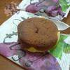 ファッションキャンディ - 料理写真:『紅いもケーキ おもろ』 裏側の写真です。