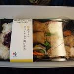 RF1 - 桜島どりのさっくりから揚げ弁当