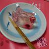Kindaruma - 料理写真:富士菓匠 金多留満 天皇陛下献上菓「はまなし」