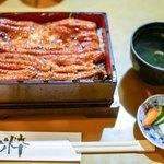 八べえ - ■青うなぎ 4800円