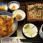 食事処太閤 - 料理写真:天丼そば付き