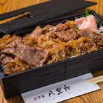 【要予約】八坐和の焼肉弁当  1,200円(税抜)