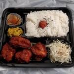 お弁当のはぁと - 料理写真:からあげ弁当(460円)