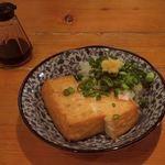 いざかや メネフネ - 「絹厚揚焼き」350円