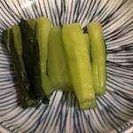 信州松本ヒカリヤ - 野沢菜漬け