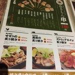 個室居酒屋 にくきゅう 肉×九州料理 -