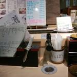 廻転寿司 海鮮 - カウンターはこんな感じ。 メニュー散らかしました。すみません。