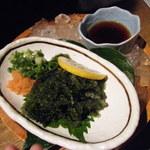 まるさ水産 - 海ぶどう523円
