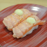 回転寿司 若竹丸 - あぶりサーモン