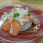 回転寿司 若竹丸 - オニオンサーモン