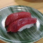 回転寿司 若竹丸 -