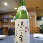 加夢居 - お酒