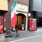 ジリオ - お店の入り口