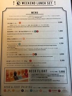 スプリングバレーブルワリー東京 -