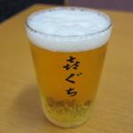 93305647 - 中瓶ビール:550円
