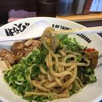 93306769 - もっちり系太麺